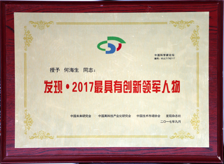 发现 2017最具有创新先进单天津体彩11选5开奖结果查询位